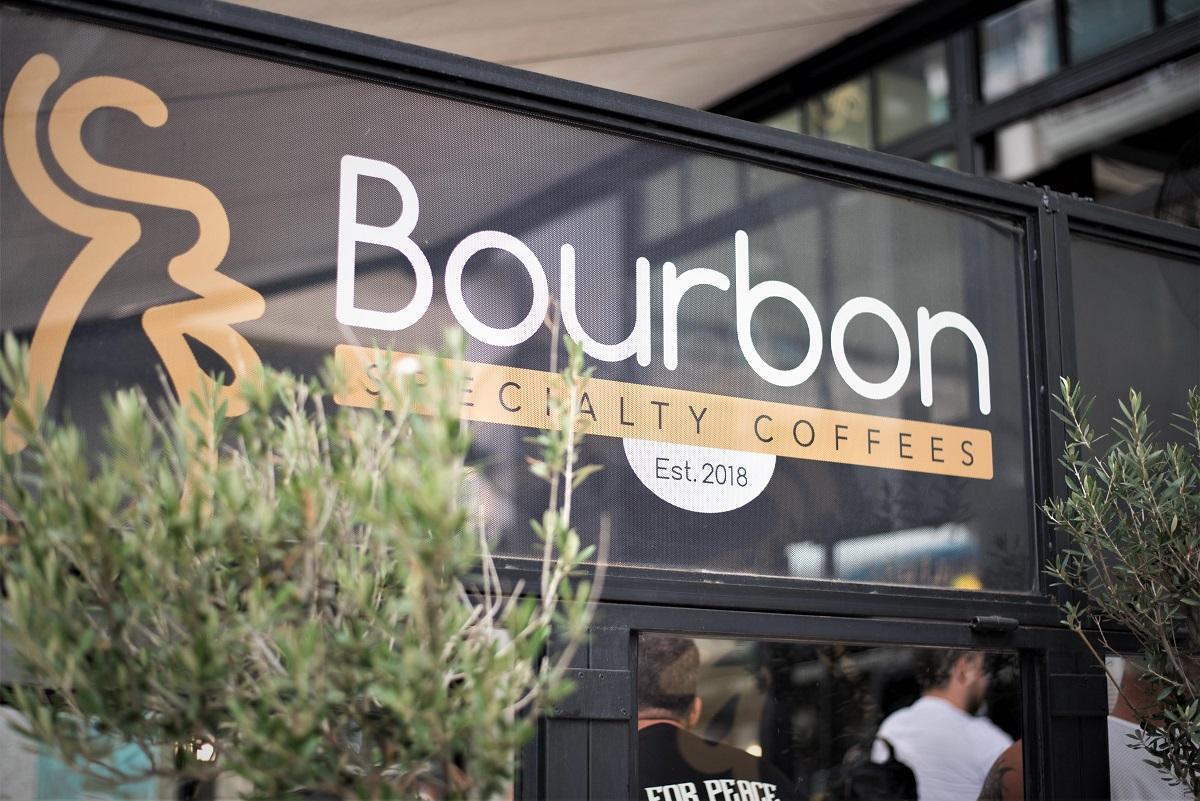 Bourbon σημαίνει εξειδίκευση στον καφέ
